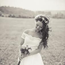 Wedding photographer Vitaliy Syrbu (VitalieSirbu). Photo of 09.07.2015