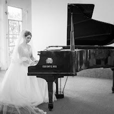 Wedding photographer Júlio Santen (juliosantenfoto). Photo of 11.01.2018