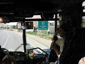 Photo: On the way to Jericho's north-west entrance...בדרך לכניסה הצפון-מערבית של יריחו