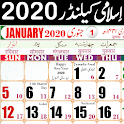 Urdu Calendar 2020 - Islamic Hijri Calendar 2020 icon