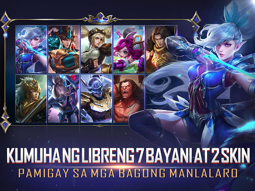 Mobile Legends: Bang Bang 1.2.44.2381 screenshots 11