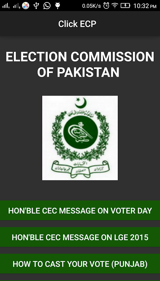 Click ECP- screenshot