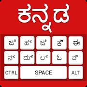 Kannada typing keyboard -Canarese & Kanarese input