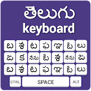 Telugu Keyboard English to Telugu Input Method