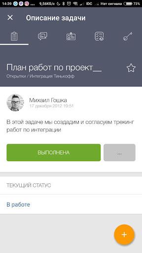 u041fu043bu0430u043du0424u0438u043au0441 0.25.21 screenshots 1