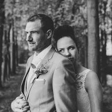 Huwelijksfotograaf Erika Floor (inbeeldmetfloor). Foto van 12.03.2014