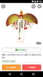 剪刀石頭紙文創卡片/禮品選物店 - náhled