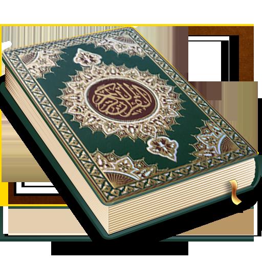 Koran Reader 30 Juz Offline