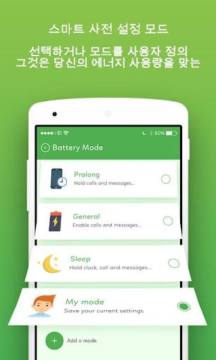 免費下載工具APP|배터리 세이버 - Battery Saver app開箱文|APP開箱王