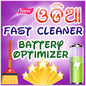 Odia Fast Cleaner Battery Optimizer