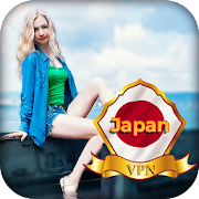 Japan VPN Master - Unblock Site Master