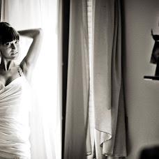 Fotografo di matrimoni Daniele Bianchi (bianchi). Foto del 24.02.2014
