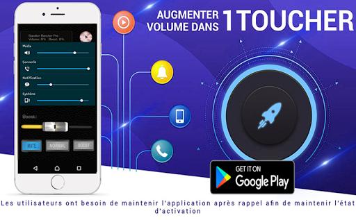 super loud volume booster , speaker booster  2019 1.2.12 screenshots 1