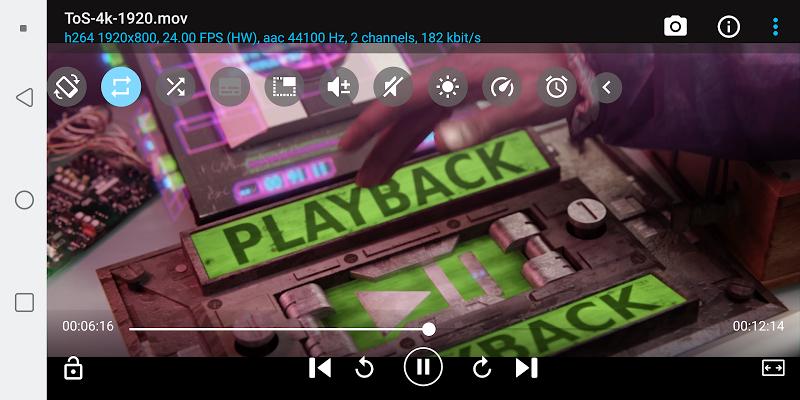 bPlayer Pro (beta) Screenshot 1