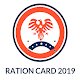 Download Ration Card 2019 For PC Windows and Mac