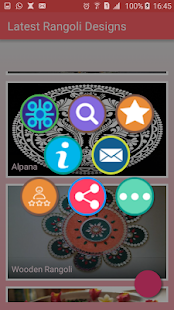 Download Latest Rangoli Designs Free