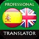 Spanish English Translator Download on Windows