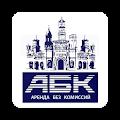 Аренда Без Комиссий (Краснодар)