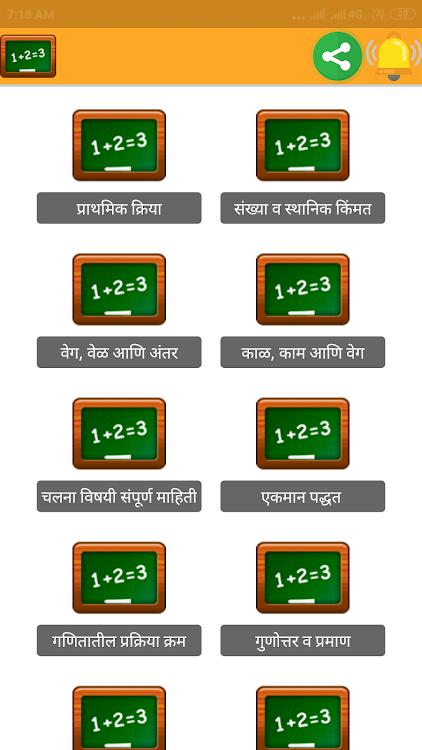 Randki online marathi