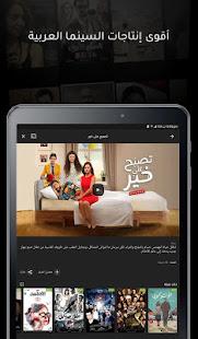 App SHAHID APK for Windows Phone