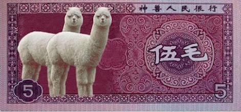 Photo: 草泥马五毛! 标签使用: #七一草泥马节