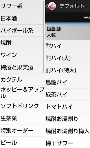 AwPos Cli 2.5 Windows u7528 3