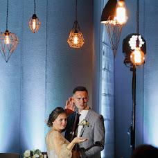 Wedding photographer Anya Lipman (lipmandarin). Photo of 17.11.2018