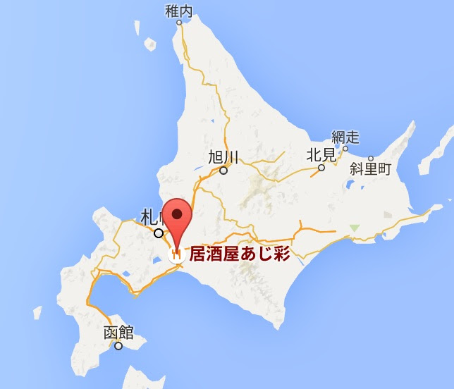 地図:居酒屋 あじ彩
