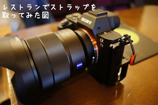Peak Design AL-2