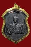 @@@หลวงปู่ทิมเสก เหรียญกรมหลวงปากน้ำประแสร์ สวยวิ้ง!!!@@@
