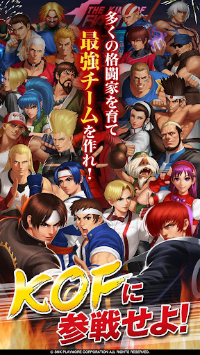THE KING OF FIGHTERS '98UM OL  captures d'écran 2