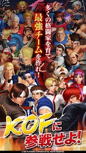 THE KING OF FIGHTERS '98UM OL 2