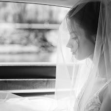 Wedding photographer Aleksandr Lipa (alexlypa). Photo of 15.09.2018