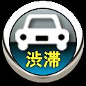 渋滞情報地図ナビ icon