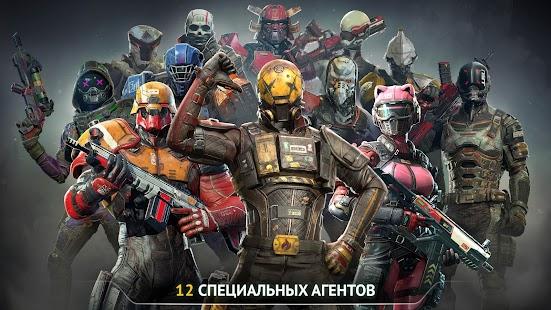 Modern Combat Versus: Онлайн Мультиплеер FPS Screenshot