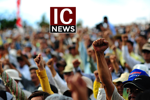 IC NEWS screenshots 1