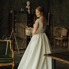 Wedding photographer Anastasiya Korotkova (photokorotkova). Photo of 07.10.2018