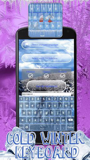 玩生活App|冬季寒冷键盘免費|APP試玩