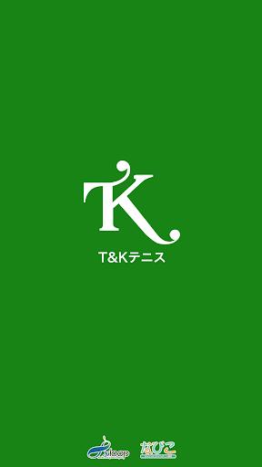 T&Kテニス