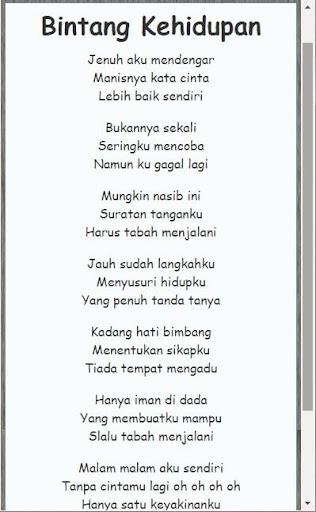 Ilmu Pengetahuan 3 Lirik Lagu