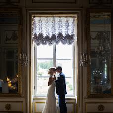 Bryllupsfotograf Elena Skoblova (Photoinmoscow). Bilde av 15.05.2017