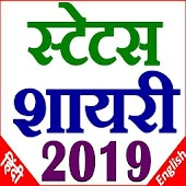 New Year Status Shayari 2019 Android APK Download Free By APPS 4 ALL