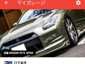NISSAN GT-R  MY08のカスタム事例画像 ひであきさんの2018年07月18日11:34の投稿