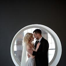 Wedding photographer Evgeniya Karpekina (karpekina). Photo of 10.05.2017