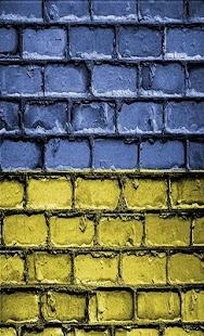 Ukraine Flag Wallpapers - náhled