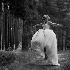 Wedding photographer Aleksandr Frolov (perfecto). Photo of 23.08.2018