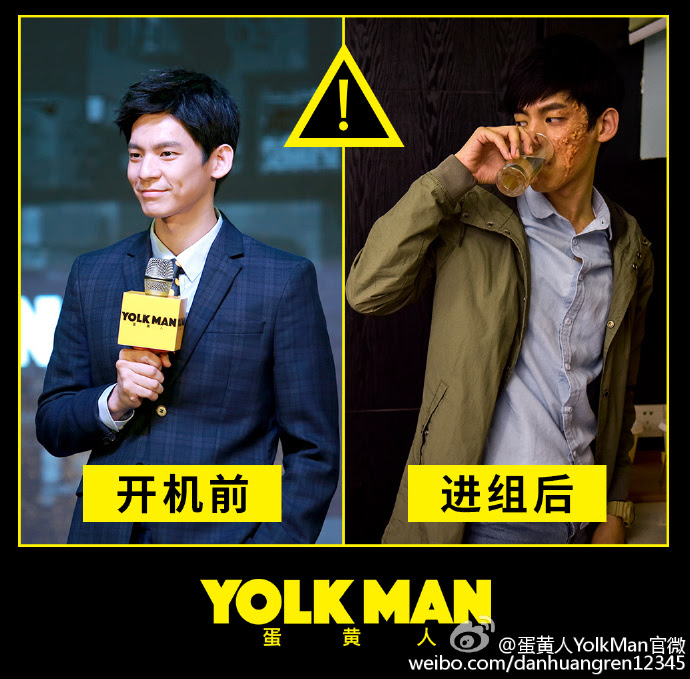 Yolk Man China Web Drama