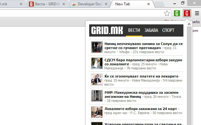 GRome Top News