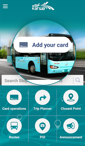 Karwa Bus 1.0.5 screenshots 1