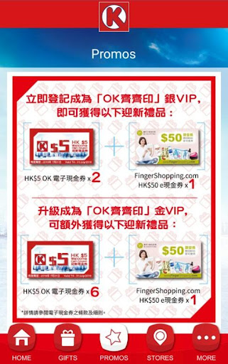 Screenshot for OK STAMP IT in Hong Kong Play Store